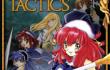 LaPucelleTactics_boxart-212x300