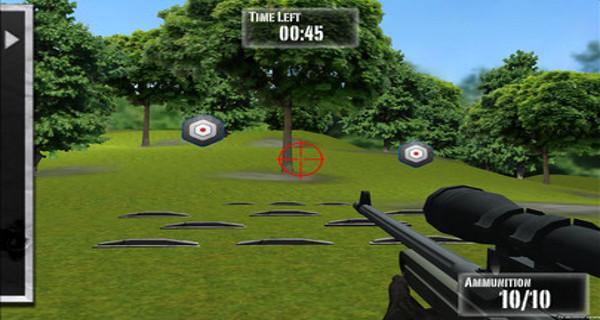 NRA Practice Range App image
