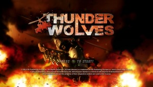 Thunder Wolves Title Screen