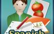 Web-SpanishFlash-512_0