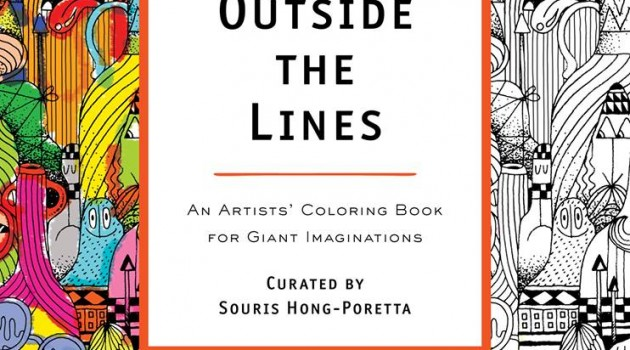 outside the lines coloring book - Outside The Lines Coloring Book