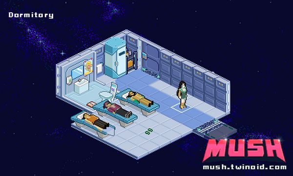 Mush screen - dorm