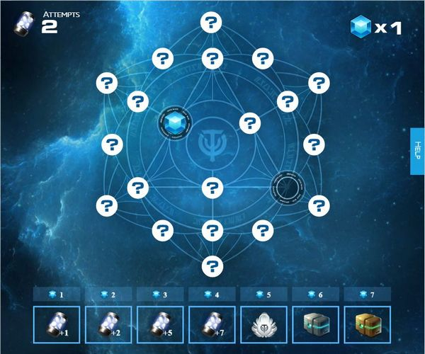 Skyforge Aelions Treasure screen