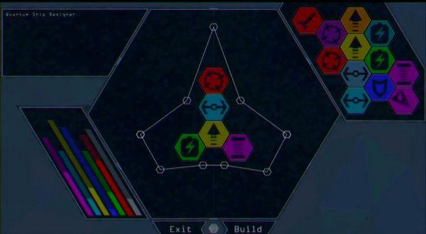 Clonespace screen