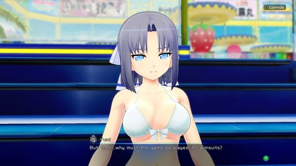 Senran Kagura PBS screen
