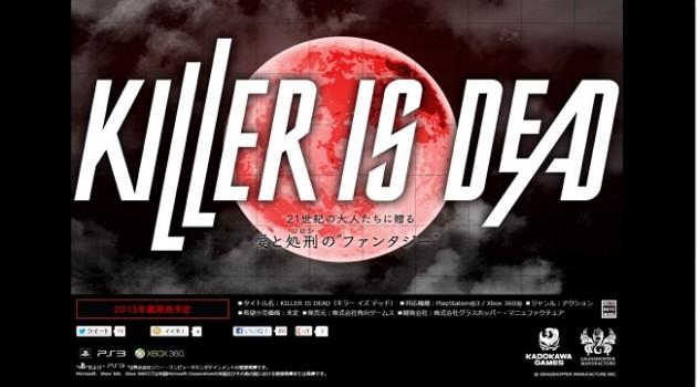 killer_is_dead_logo