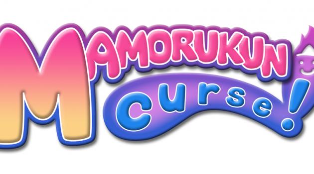 MamorukunCurse_Logo