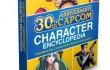 capcom-30th-character-encyclopedia